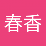 Profile of 春香 森.
