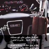 Profile of سين القحطاني